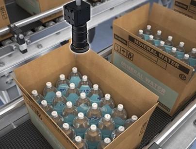 İçecek şişesi giriş sayısı